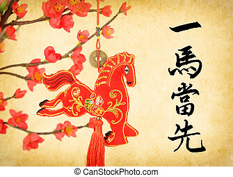 "chinese horse knot on white background, word for ""horse"", 2014 is year of the horse"
