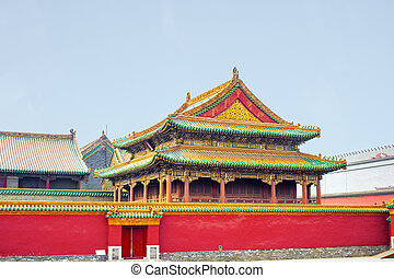 Shenyang Beijing Imperial Palace Forbidden City China -...