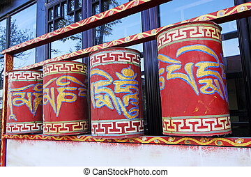 LUAN COUNTY - NOVEMBER 10: The Tibetan rotatable cylindrical structure in the Luan county ancient city, November 10, 2013, Luan county, hebei province, China.