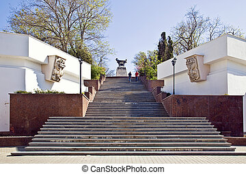 Sevastopol, staircase to the monument to the brig Mercury -...