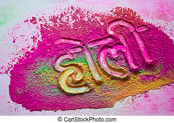 holi festival - holi hindi text written dry holi colours