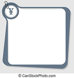 gray box with yen sign and dark paper clip