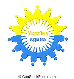 poco, hombres, inscripción, Ucrania, indivisible