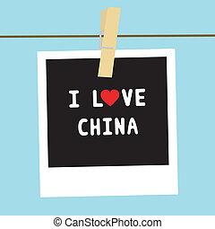 I LOVE CHINA6