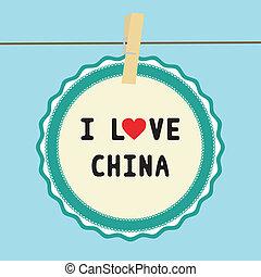 I LOVE CHINA5