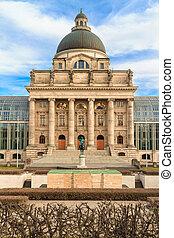 Munich, Bayerische Staatskanzlei, Bavarian State...