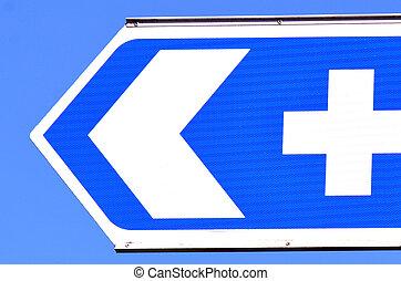 醫院, 路, 簽署