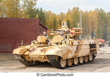"Tank Support Fighting Vehicle ""Terminator"". Russia - Nizhniy..."