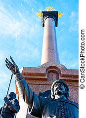 Column on a background of blue sky in Yaroslavl, Russia