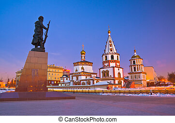 Russia, Siberia, Irkutsk city, the Cathedral of the...