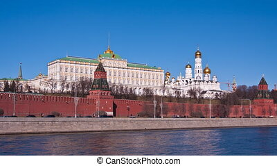 view to the Moscow Kremlin and the river. Russia, Moscow -...