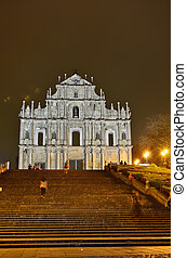 Saint Paul church in Macau at night