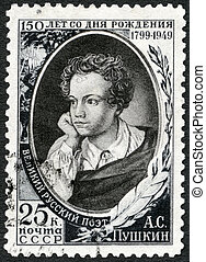 USSR - CIRCA 1949: A stamp printed in USSR shows portrait of...