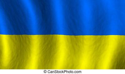 Ukraine looping flag