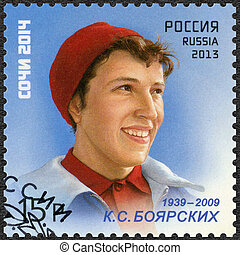 RUSSIA - CIRCA 2013: A stamp printed in Russia shows...