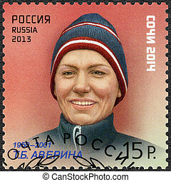 RUSSIA - CIRCA 2013: A stamp printed in Russia shows Tatyana...