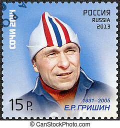 RUSSIA - CIRCA 2013: A stamp printed in Russia shows Yevgeny...