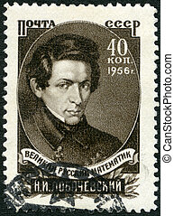 USSR - CIRCA 1956: A stamp printed in USSR shows Nikolai...