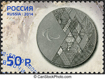 RUSSIA - CIRCA 2014: A stamp printed in Russia shows Silver...