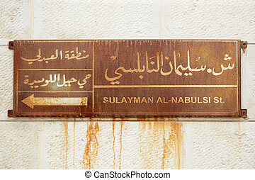 Street sign in arabic in Jordan - Street sign in arabic in...