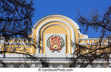 Buildings fronton - Gable of a classical building with the...