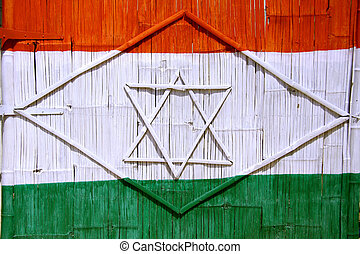 indian flag painted on gate