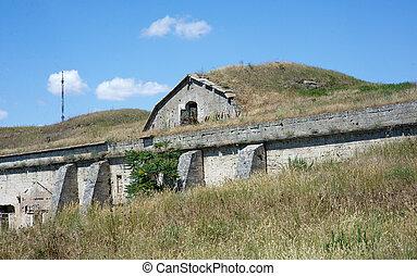 Russian military fortress.  Kerch, Crimea