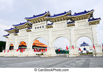 Front gate of Chiang Kai Shek CKS memorial hall in Taipei...