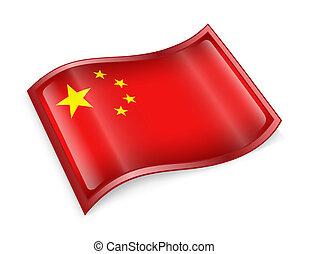 China Flag Icon, isolated on white background.