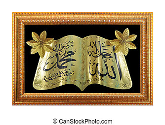Gold frame and islamic writing - Islamic writing in a...