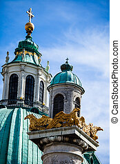 St Charless Church Karlskirche, Vienna