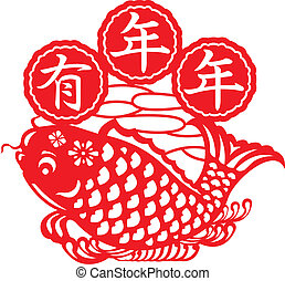 New Year lucky fish design - Chinese Paper cut style New...