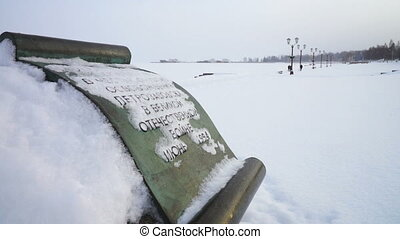 Onega lake embankment with memorable stone devoted to...