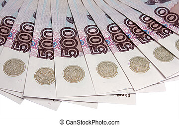 denominations advantage of 500 roubles - Heap of...
