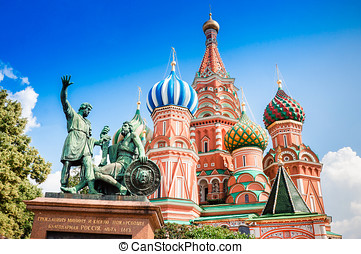 Moscow - colorful picture of St Basils Cathedral in Moscow,...