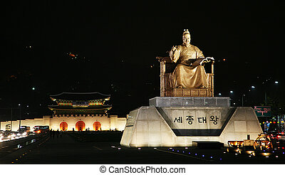 Statue of King Sejong - Statue of Sejong the Great, the king...