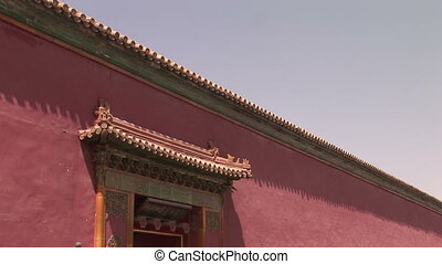 Entrance and Wall Surrounding Forbidden City - Zoom out of...