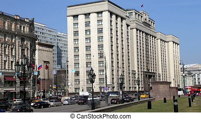 Building of The State Duma. Moscow - Building of The State...