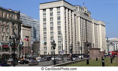 Building of The State Duma Moscow - Building of The State...