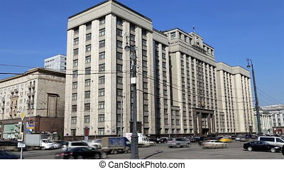 State Duma, Moscow, Russia - Building of The State Duma of...