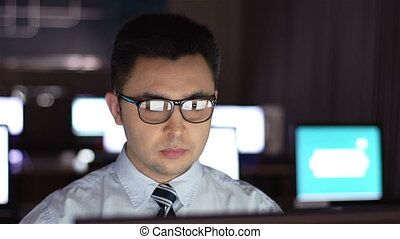 Serious businessman - White-collar worker in eyeglasses...