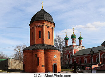 High Monastery of St Peter on Petrovka street in Moscow,...