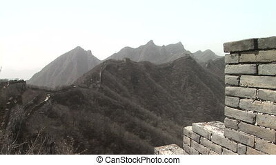 Original Section of the Great Wall of China - Original...