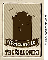 Welcome to Thessaloniki retro poster