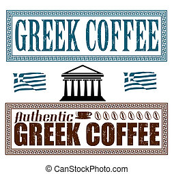 Greek coffee stamps - Greek coffee grunge rubber stamps on...