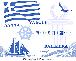 Travel poster with symbols of Greece