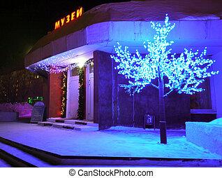 NADYM, RUSSIA - FEBRUARY 25, 2013: Museum in Nadym. - NADYM,...