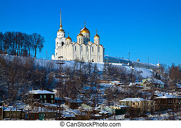 Vladimir downtown in winter, Russia - View of Vladimir...