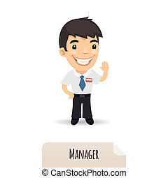 Waving Manager. In the EPS file, each element is grouped...