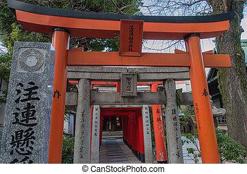 torii, portões